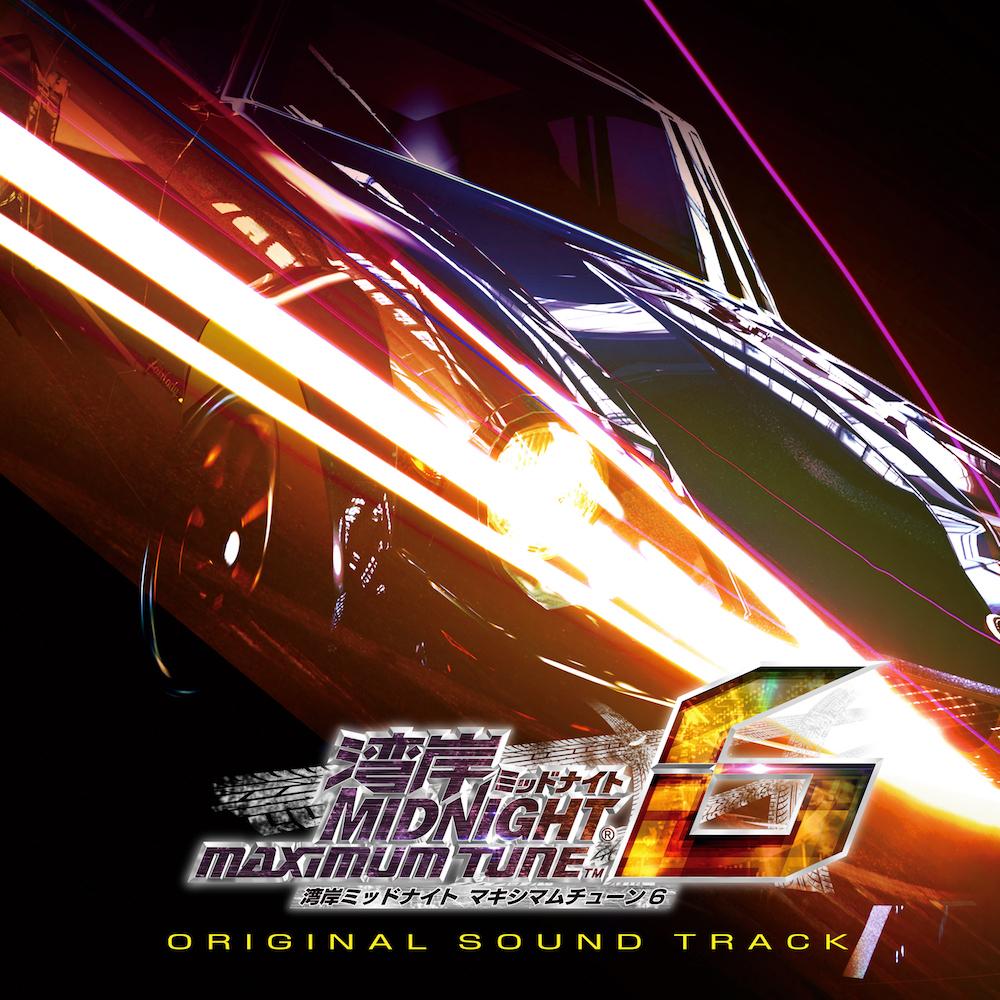 古代祐三 - 湾岸ミッドナイトMAXIMUM TUNE 6 Original Sound Track - 画像1