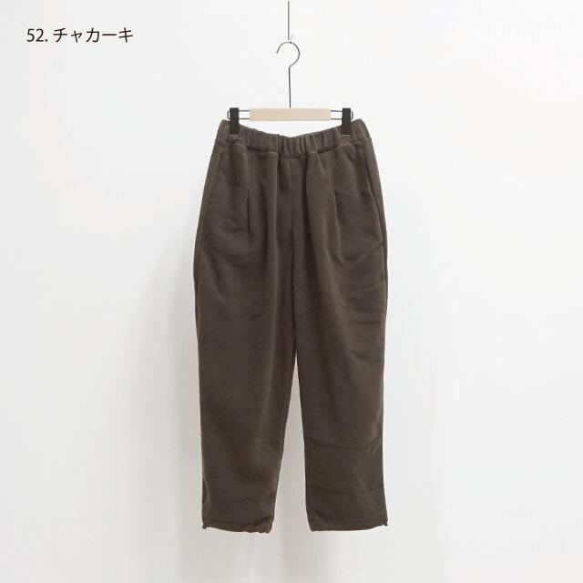 NARU ナル トスカーナフリースパンツ 【返品交換不可】(品番635020)