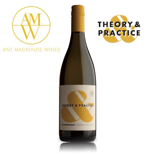 Theory & Practice Hawke's Bay Chardonnay 2016 / セオリー&プラクティス ホークスベイ シャルドネ
