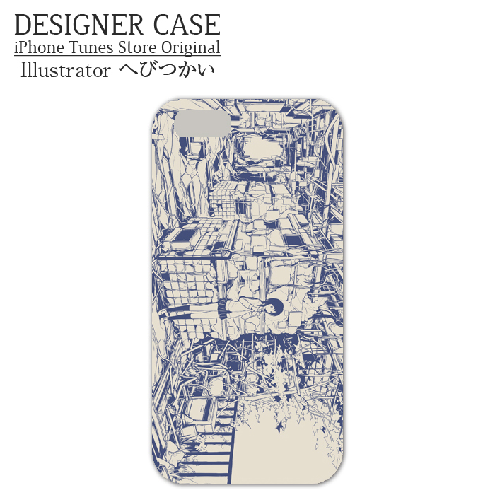 iPhone6 Soft case[hubunnritsu]  Illustrator:hebitsukai