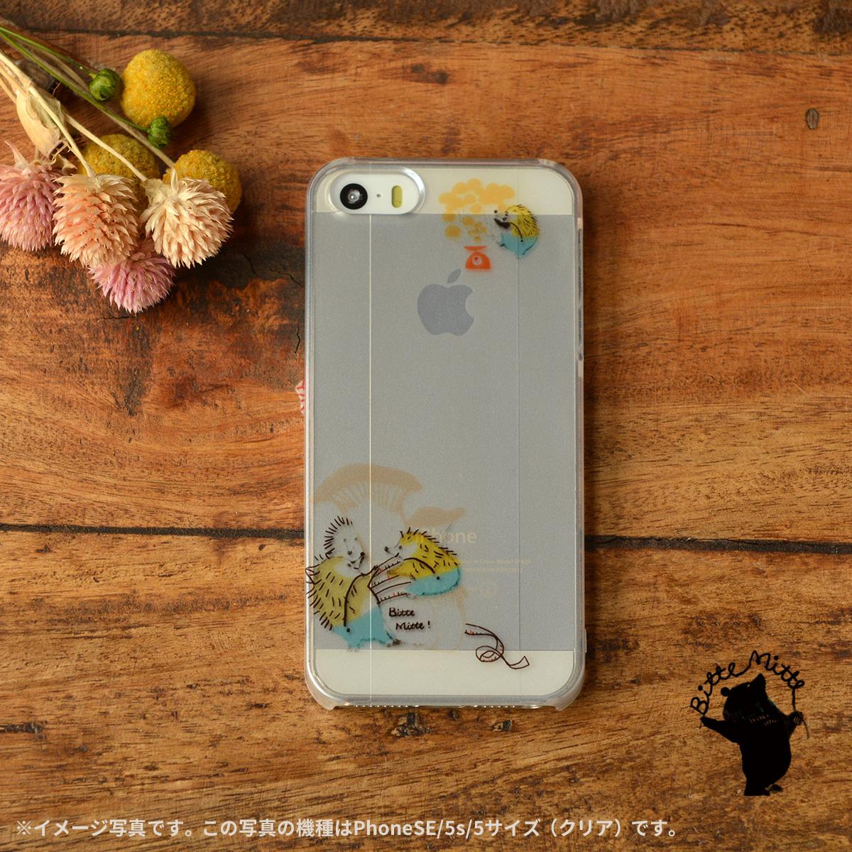 【BASE店限定】アイフォンse ケース クリア iPhoneSE クリアケース キラキラ かわいい はりねずみ ハリネズミの収穫