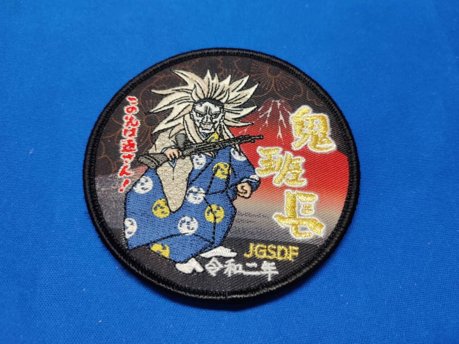 ひこうき工房Azul~あすーる~/鬼班長パッチ(ベルクロ付き)刺繍とプリントのハイブリッド