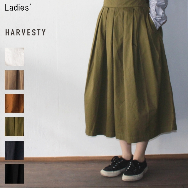 HARVESTY キュロット A21501 (MOSS)