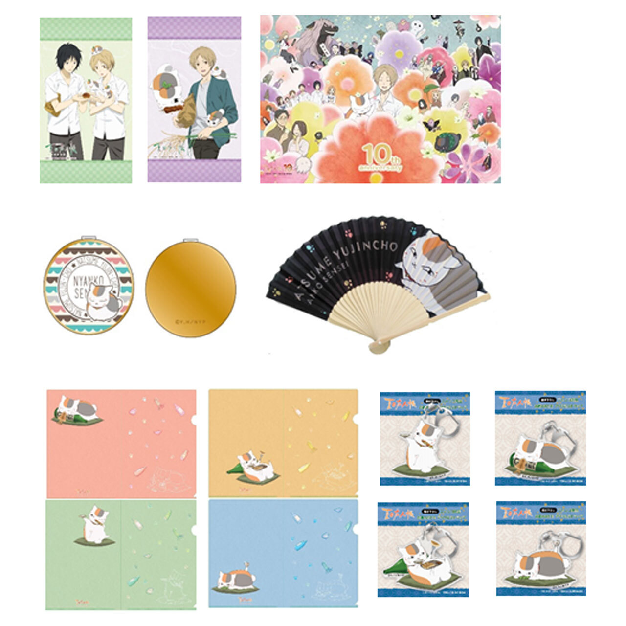 【#STAY HOME応援企画】夏目友人帳 10種セット