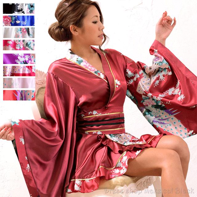各色あり サテン花柄フリル花魁ミニ着物ドレス 和柄 よさこい 花魁 コスプレ キャバドレス 1017