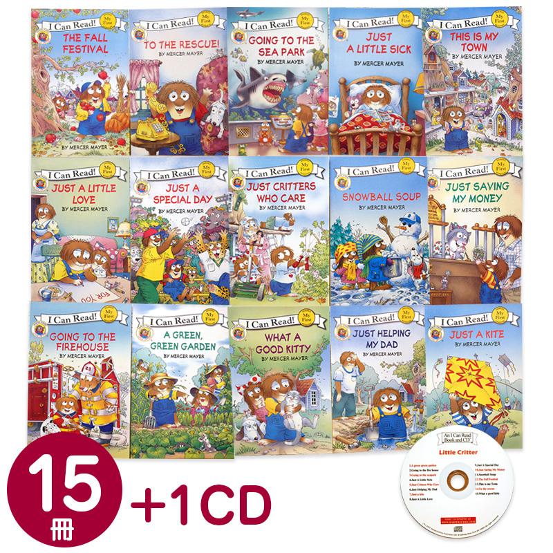 ★英語絵本15冊+CD★「Little CRITTER」I can readシリーズ セット