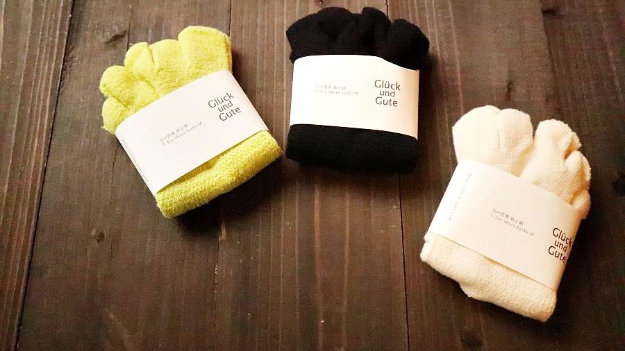 Gluck und Gute 足の肌着 絹と綿 5本指ショート
