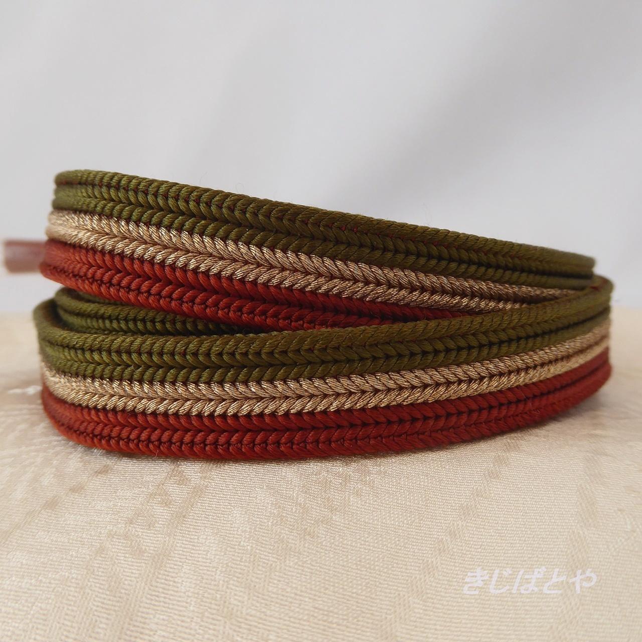 正絹 三色の帯締め