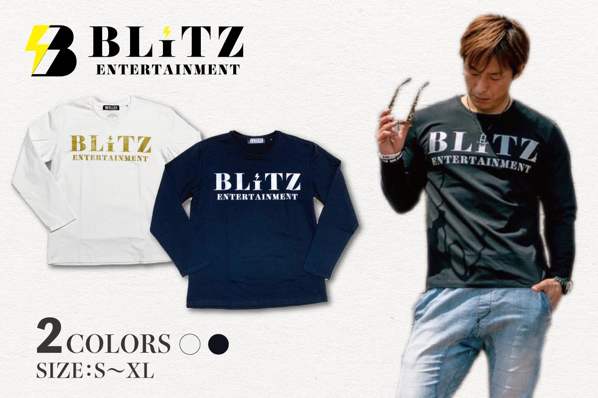 BLiTZ 文字ロンT(ホワイト、ブラック)