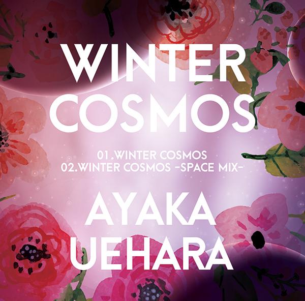 WinTer CosMoS /AYAKA UEHARA