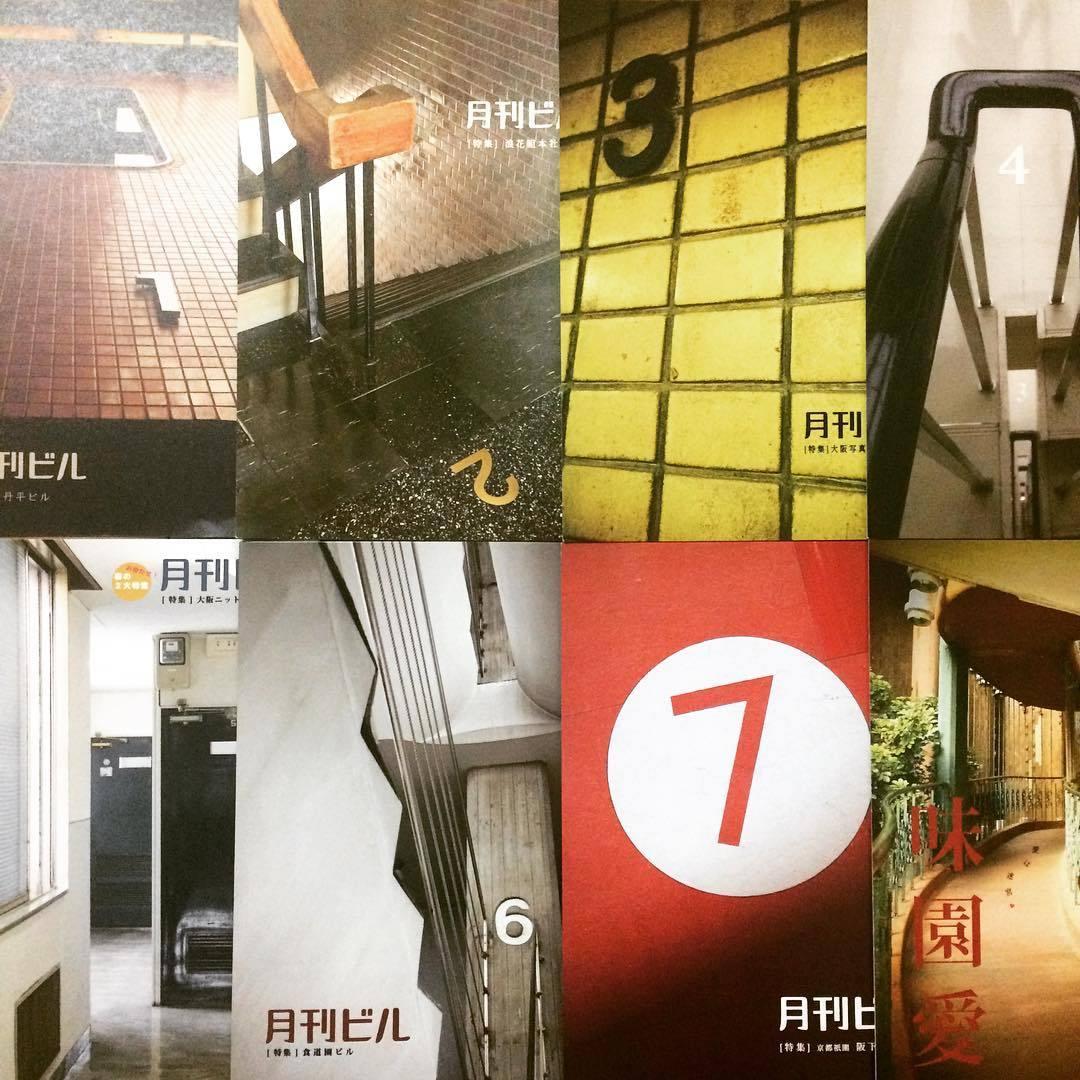 リトルプレス「月刊ビル 8冊セット(1号~7号、味園ビル特別号)」 - 画像1