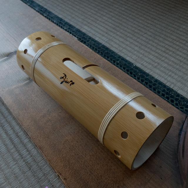 Bambuson2 [065]