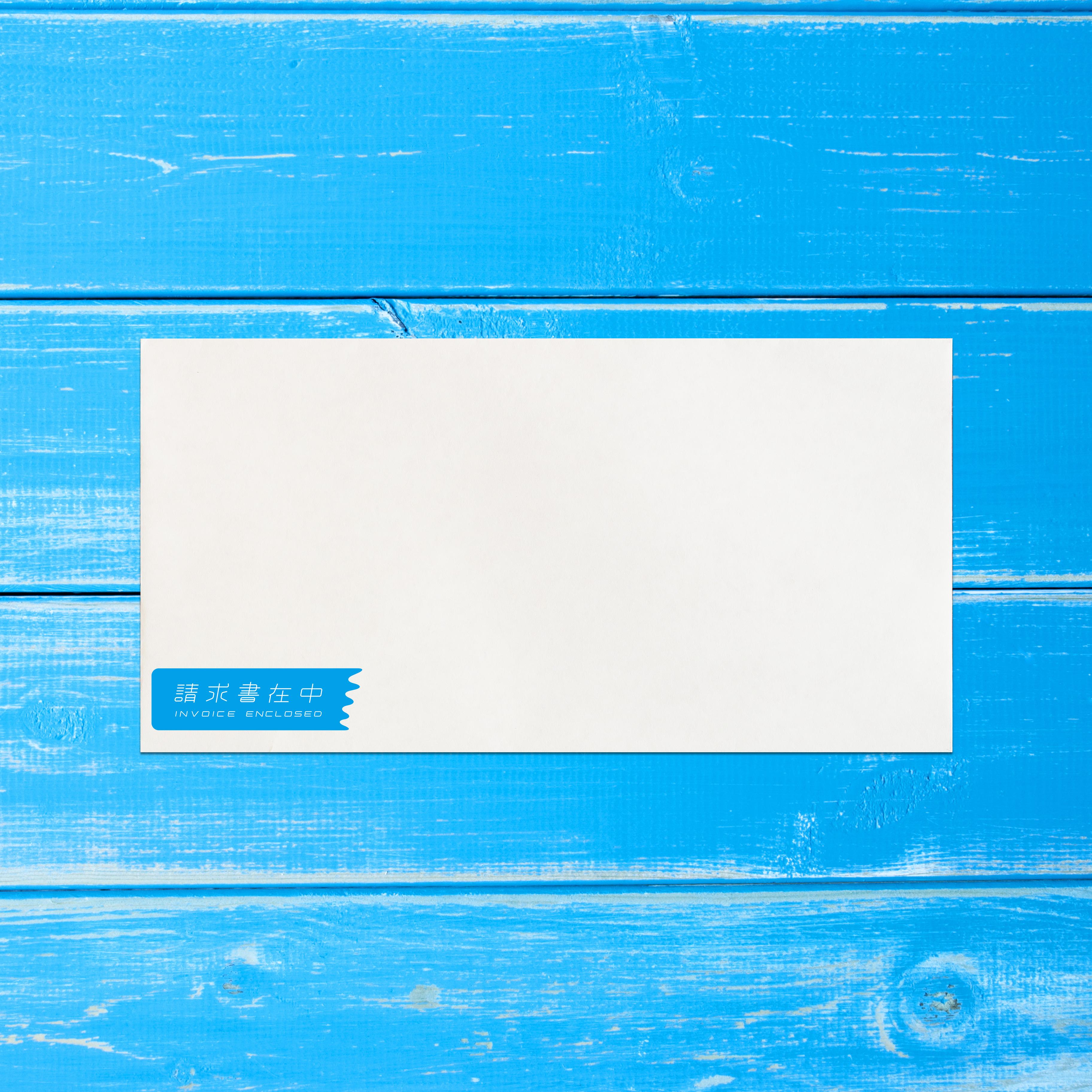 請求書在中シール ブルー100枚