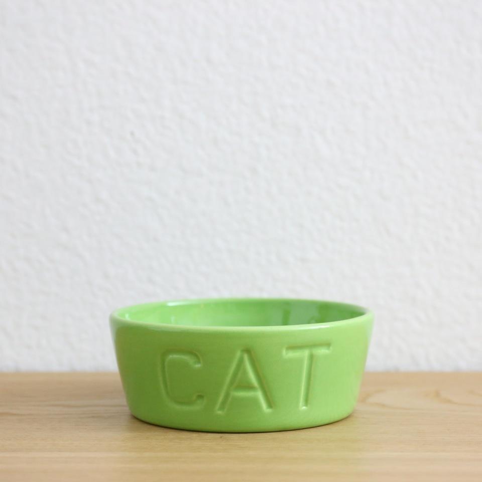Cat Dish (Parrot Green)