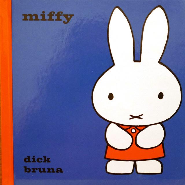 Miffy(ちいさなうさこちゃん)