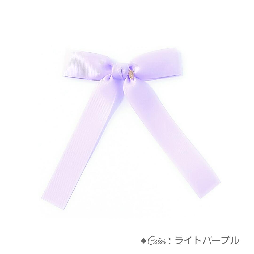 【30色】ロングテールKリボンバレッタ[D3]