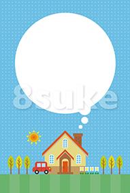 イラスト素材:家の煙突から出る吹き出し(ベクター・JPG)