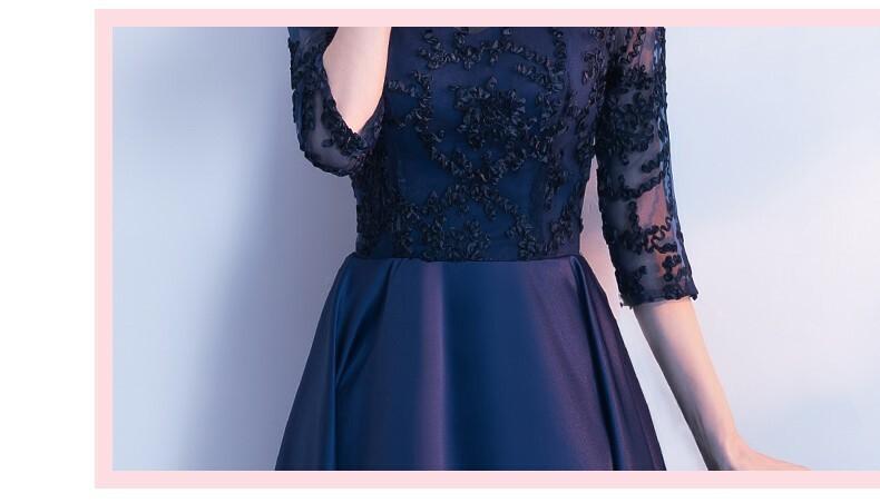 df62de207194c ドレス レース ロング丈 七分袖 20代 30代 ブルー 無地 Aライン 刺繍 クルーネック フォーマル きちんと感 お呼ばれ 秋 冬