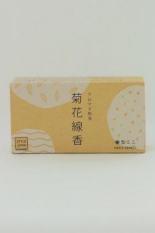 りねんしゃ 菊花線香 丸型ミニサイズ