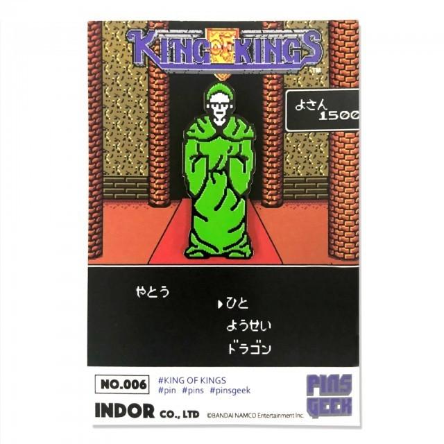 PINS GEEK  KING OF KINGS / ANIPPON.