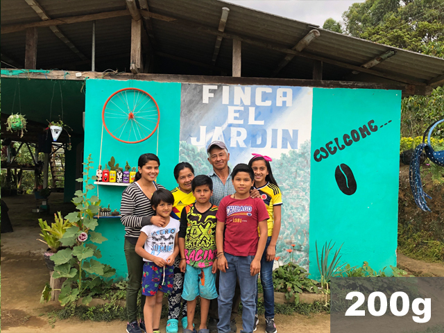 コロンビア | ウィラ オリヘン農協 ウォッシュド | コーヒー豆200g