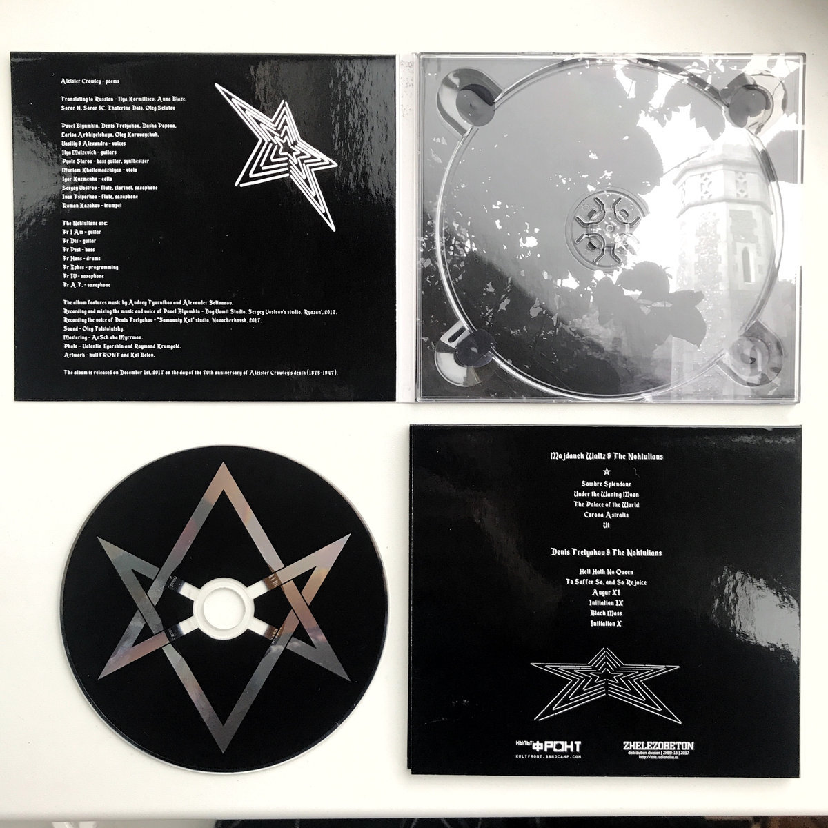 MAJDANEK WALTZ / DENIS TRETYAKOV / THE NOKTULIANS - Pentagram CD - 画像3
