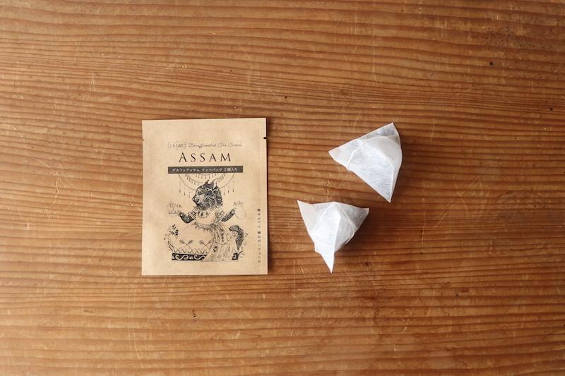 カフェインレス紅茶 アッサム(ティーバッグ2個入)
