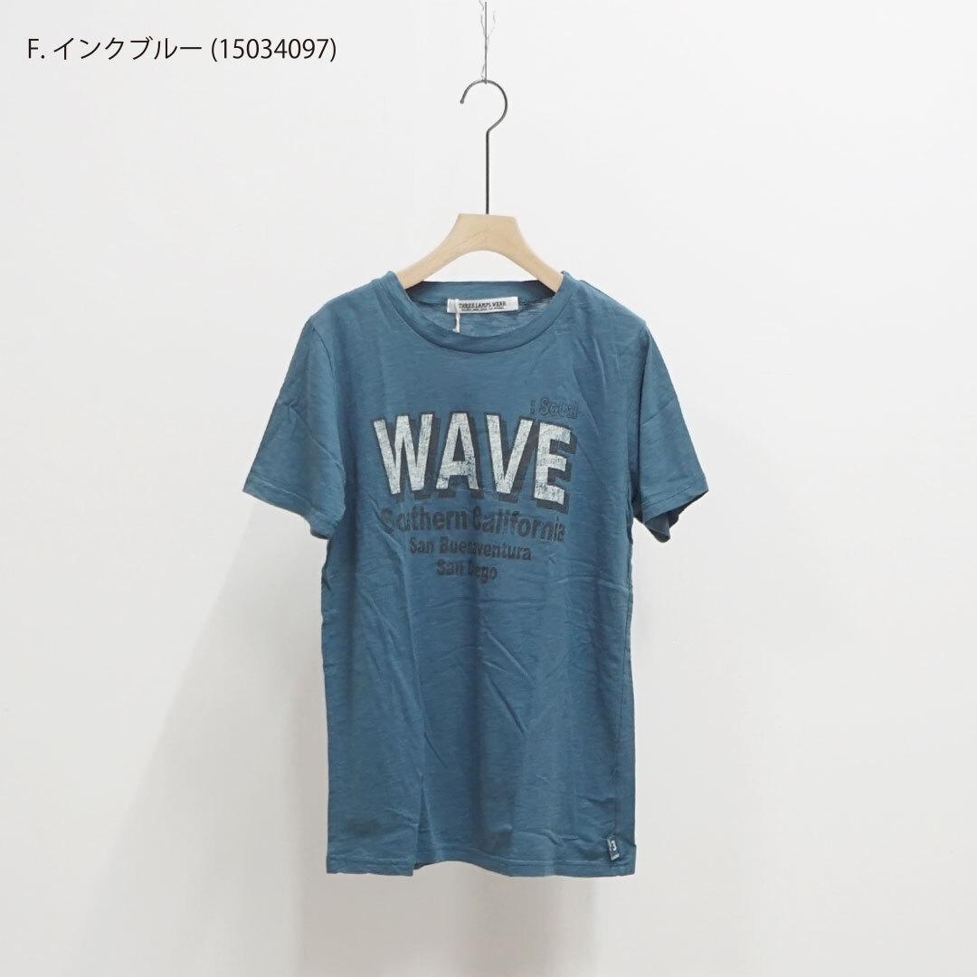 【お買い得!】 Tシャツ 【返品交換不可】 (S-0001)