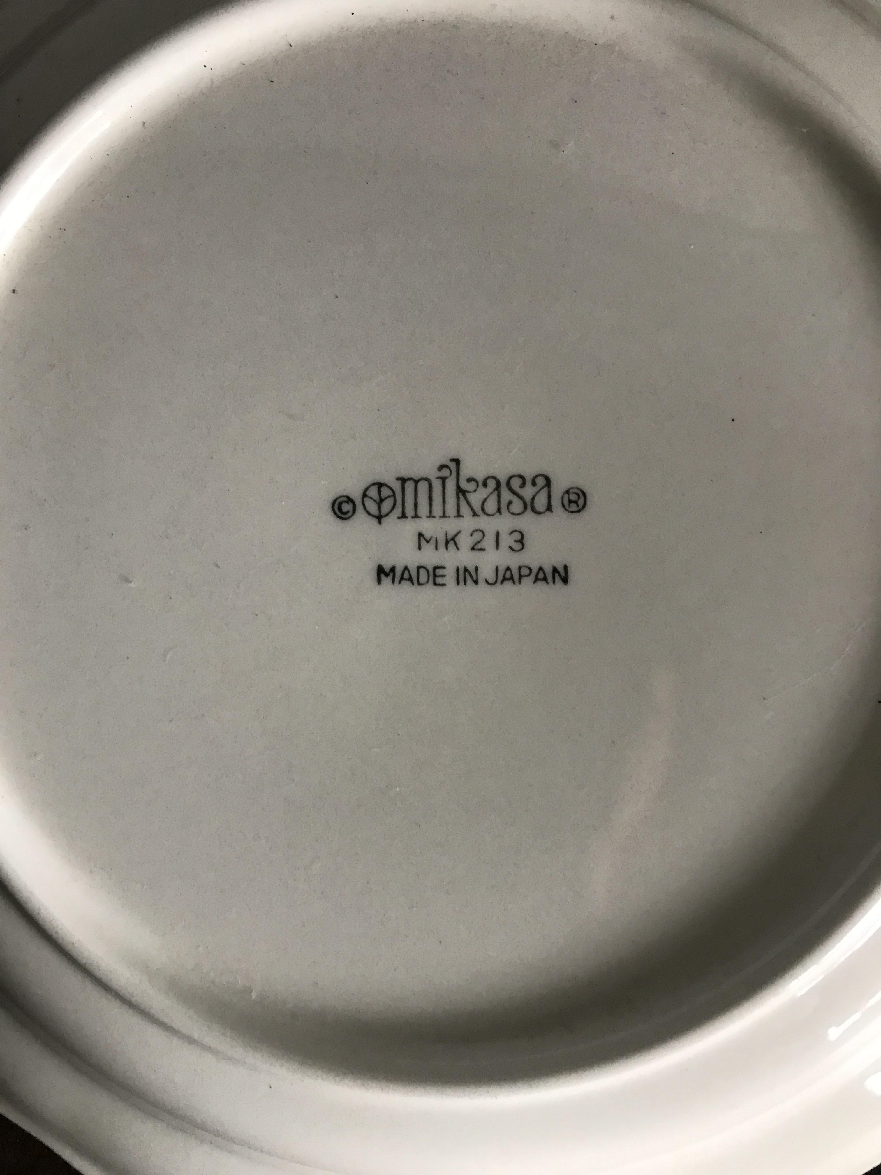 レトロ お皿