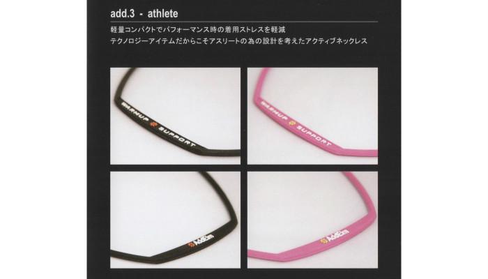 リバーシブルライトネックレス Pink