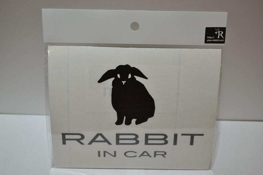 RABBIT IN CAR たれ耳 車用ステッカー