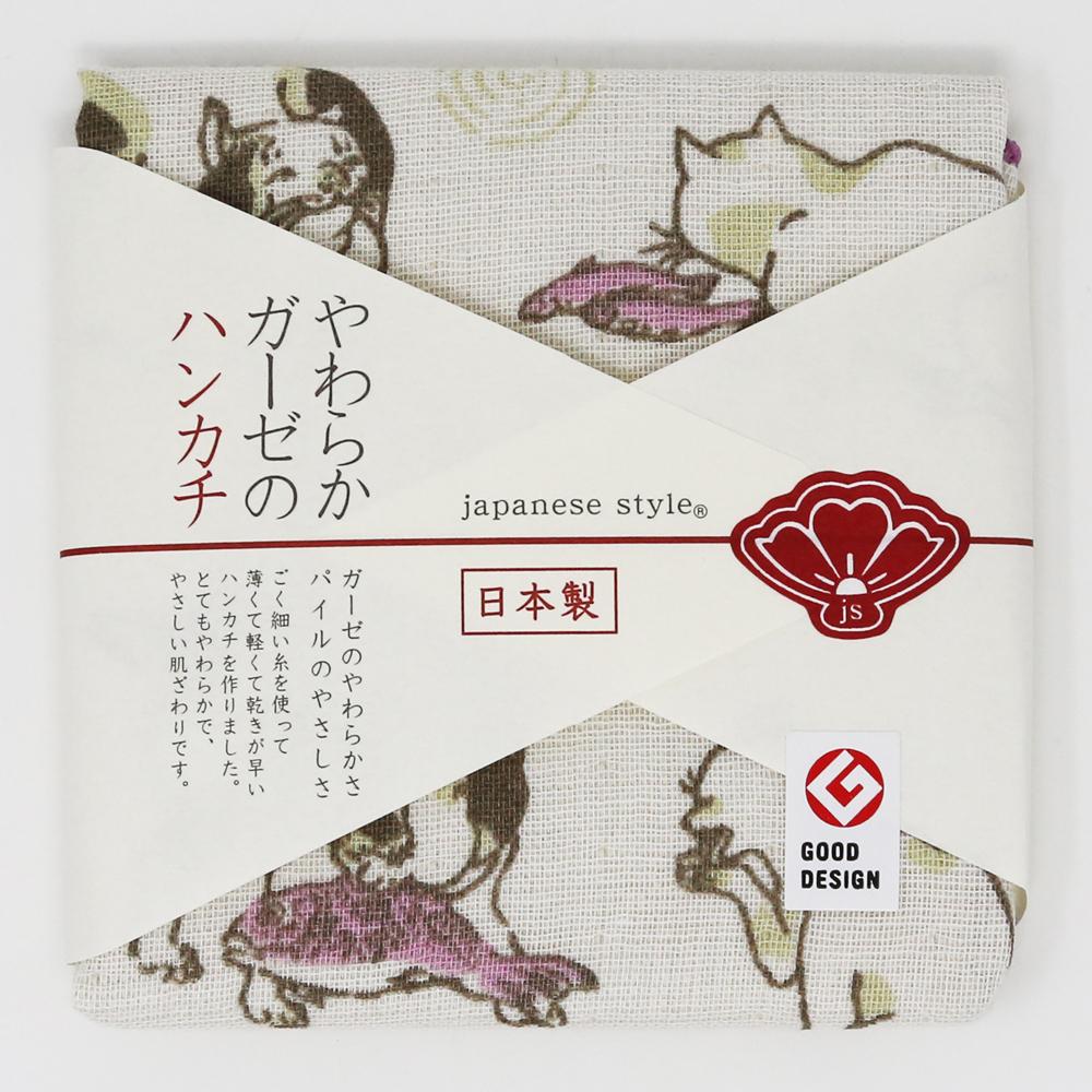 猫ハンカチ(猫並べ)