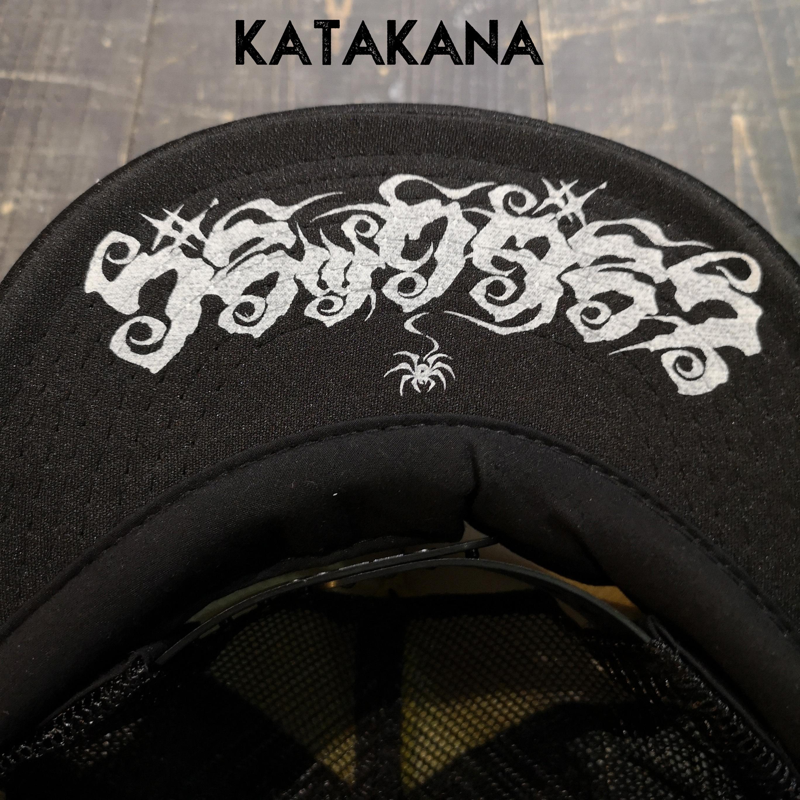 "BLACKDALLAS ""KMT"" FLIP UP MESH CAP/BLK  Artwork by USUGROW"