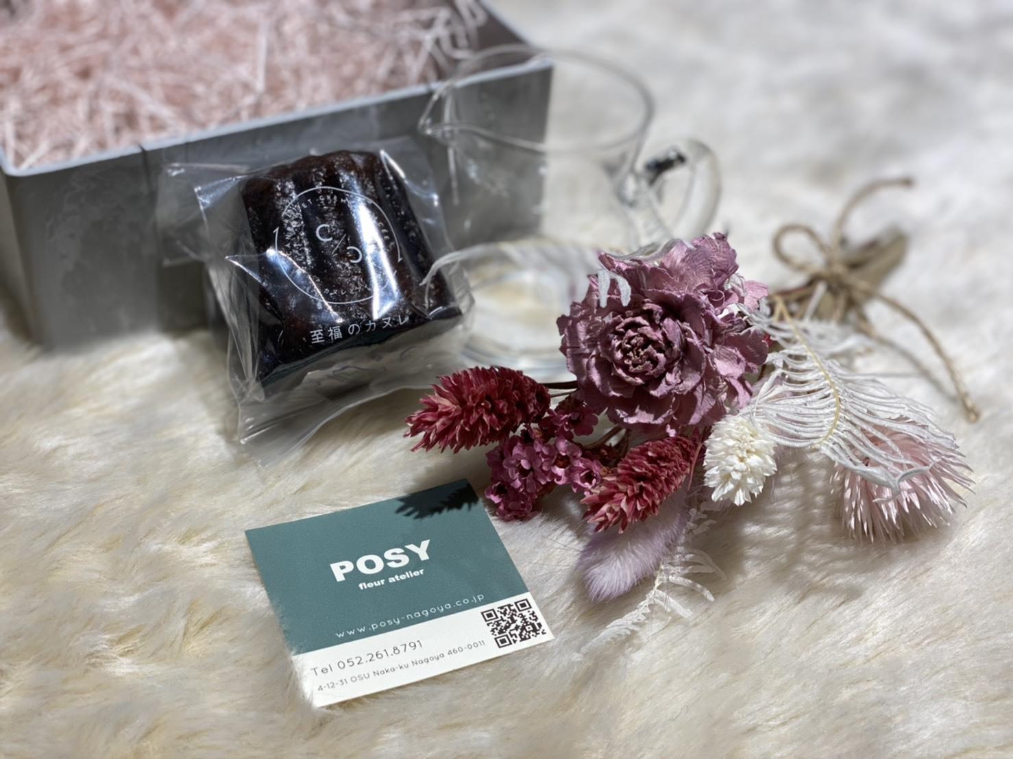 お花とカヌレのギフトセット(ピンク)
