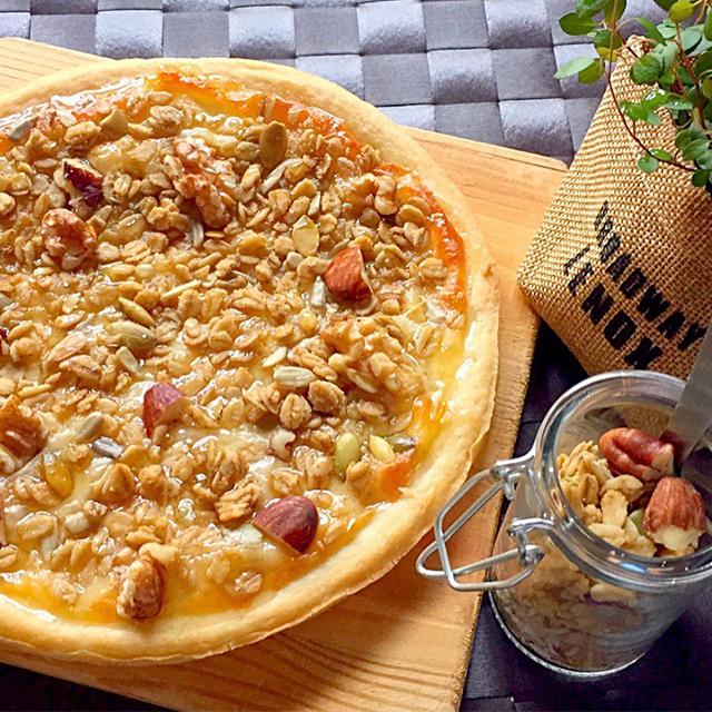 【グラノーラレシピ】ピザグラノーラ ※こちらは商品ではありません。