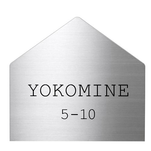 表札 Refine-ファイン  MS-75 美濃クラフト