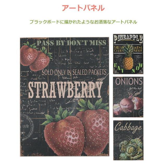 【アートパネル】食べ物シリーズ 黒色の繊維板に描かれたアート【ka940】