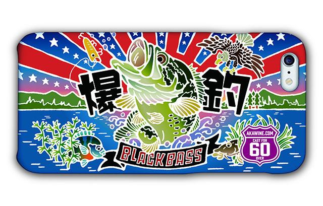 【タフケース仕様】大漁旗スマホケース(ブラックバス)