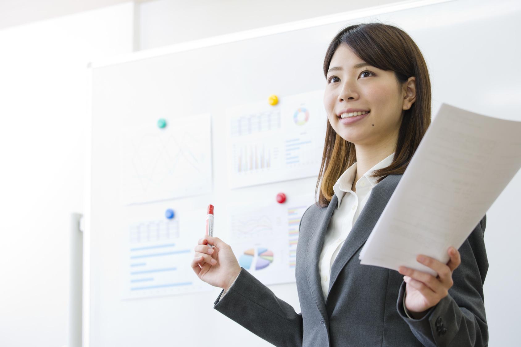 ホームページサポーター認定講座受講料【速習】