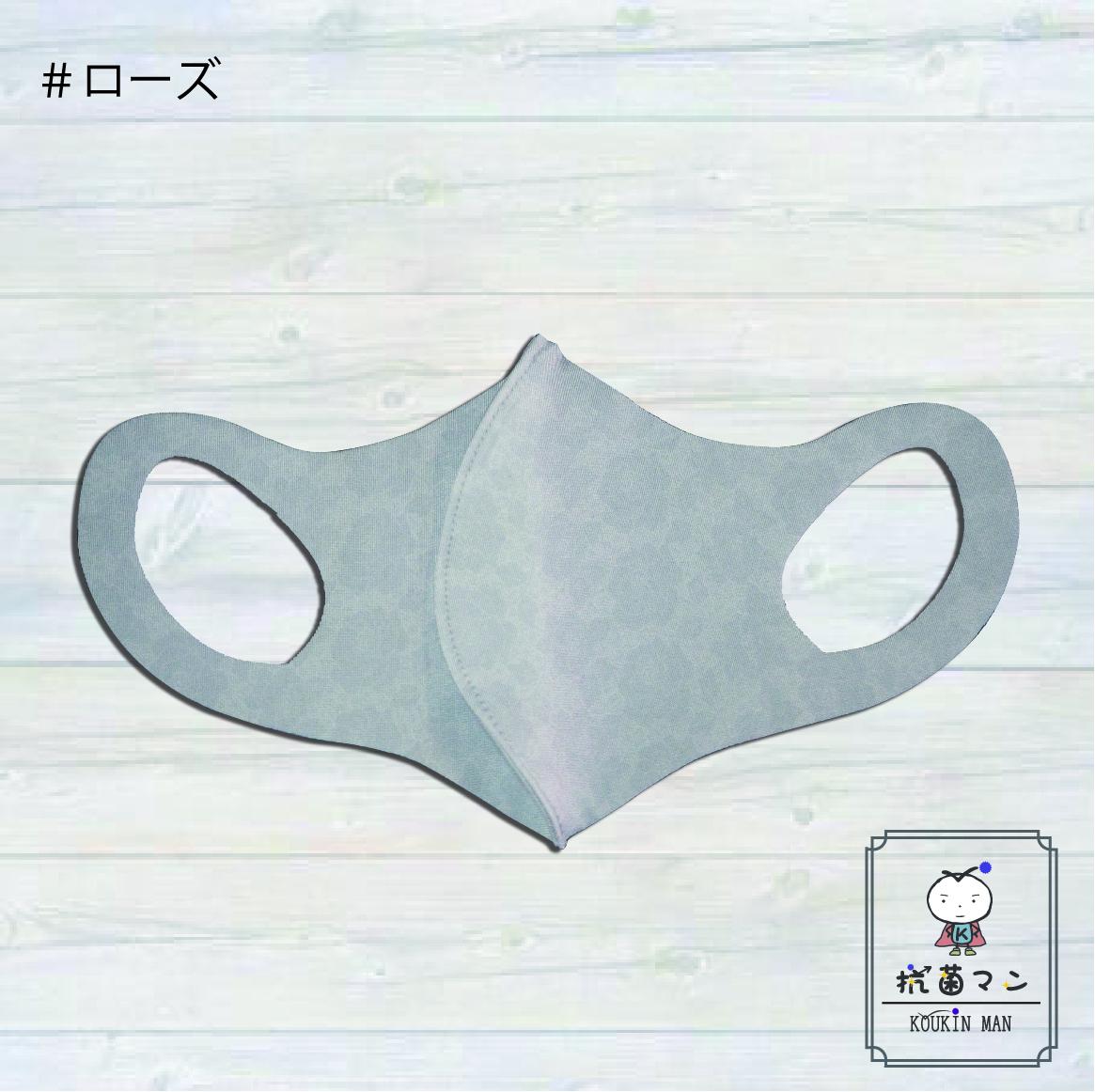 フローラルレースマスク