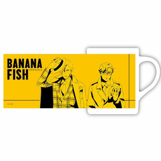 再注文用【4589839343060】BANANAFISH【描き下ろし】マグカップ