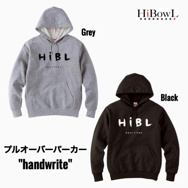 "HiBOWL『ハイボール』HiBowL プルオーバーパーカー ""handwrite""ブラック/グレー"