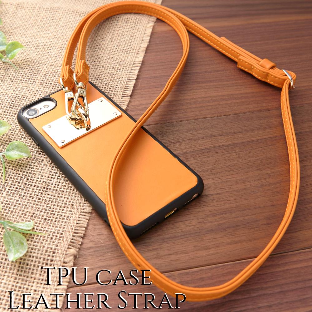 iphoneケース レザーストラップ セットアイテム おしゃれ スマホケース ショルダーバッグ 大人かわいい iphonexs iphonexr iphone8 オレンジ