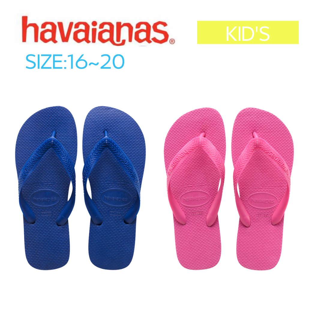【havainas】TOPキッズ