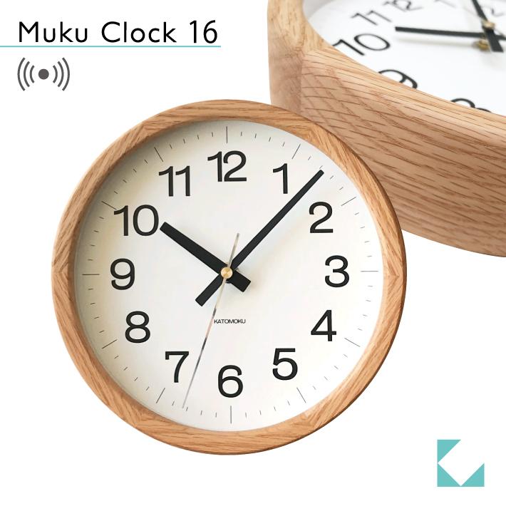KATOMOKU muku clock 16 オーク km-108ORRC 電波時計