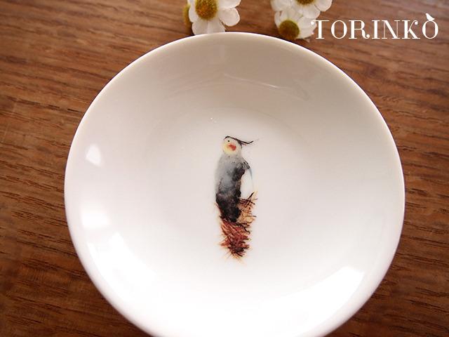 オカメインコ グレー お皿 小サイズ(鳥・オウム・鳥)