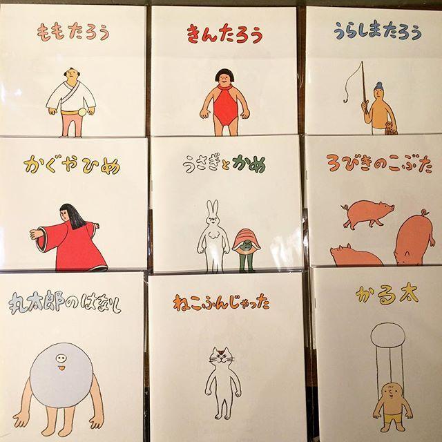 ZINE「makomo おもしろ絵本 9冊セット」 きんたろう/ももたろう/うらしまたろう/うさぎとかめ/かぐやひめ/3びきのこぶた/ねこふんじゃった/丸太郎のはなし/かる太 - 画像1