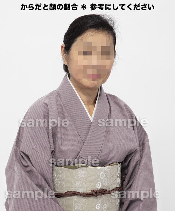 女性着物 B026