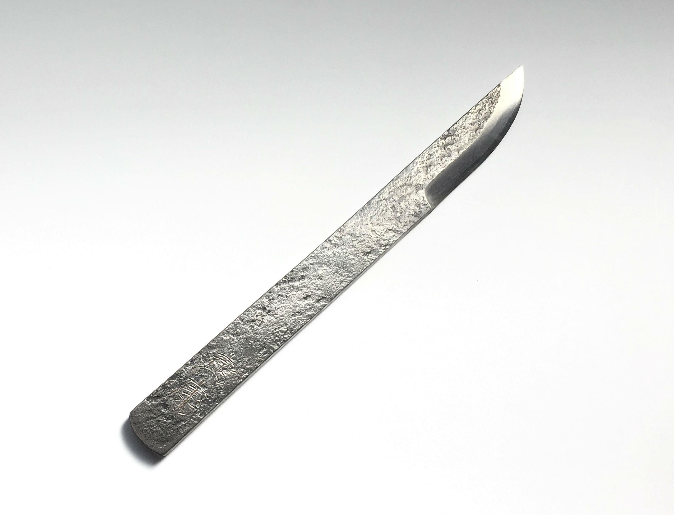切り出し(石目) 剣先型 両刃 20㎜