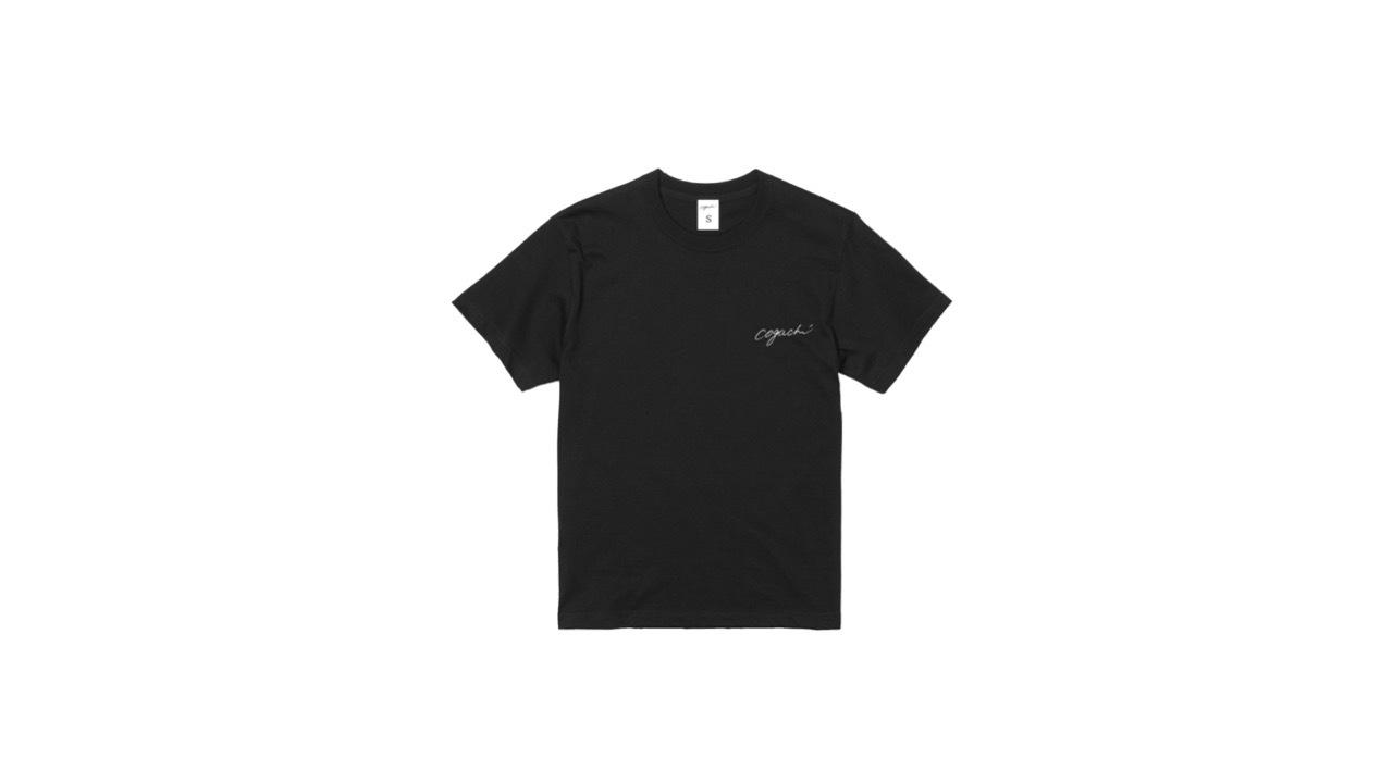 1991 back logo T-shirt kids (BK)